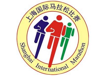 shanghai-marathon-logo-409-292