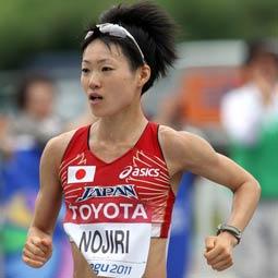 Azusa Nojiri