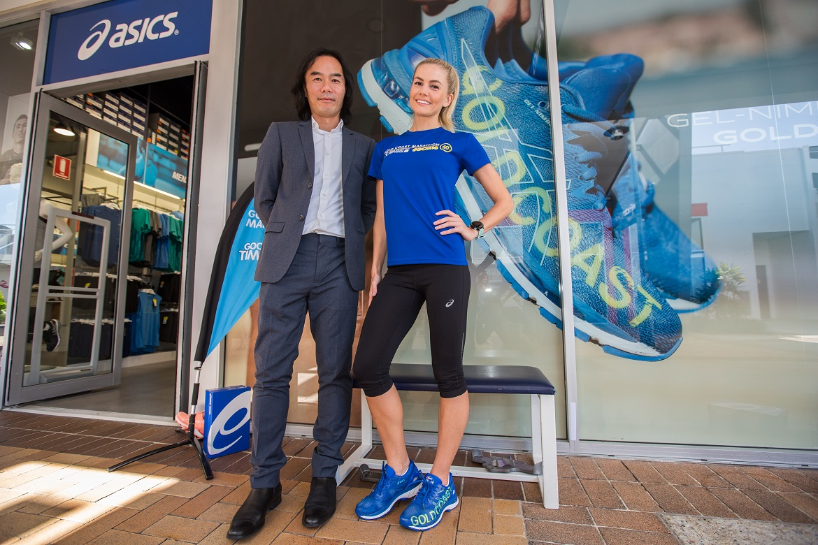 cerca jardín sangre  ASICS commemorate 40th edition with Gel-Nimbus 20 Gold Coast shoe - Gold  Coast Marathon